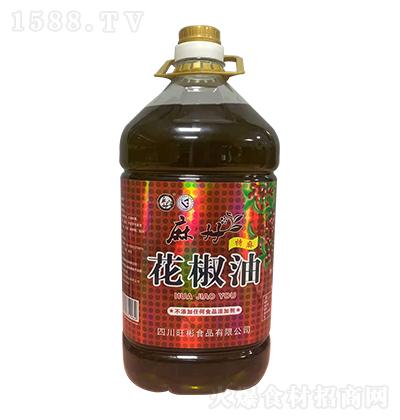 麻�I-特麻花椒油