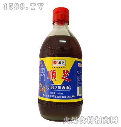 顺芝小磨芝麻香油【450ml】