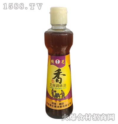 顺芝香油(芝麻调味油)