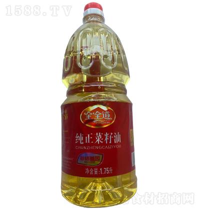 全全道纯正菜籽油【1.75L】