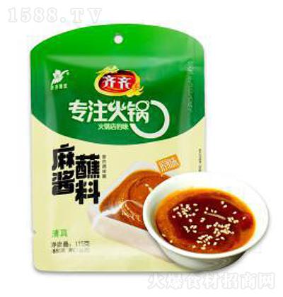 齐齐原味麻酱蘸料【115克】