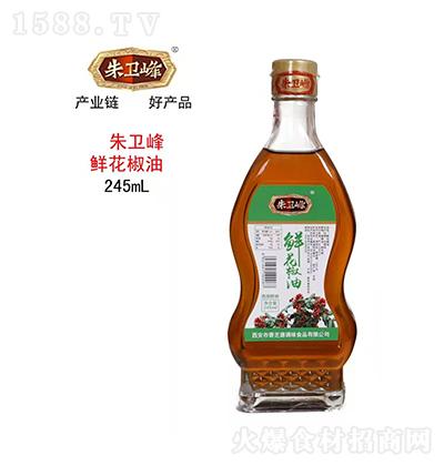 朱卫峰鲜花椒油【245ml】
