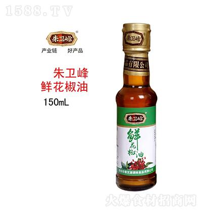 朱卫峰鲜花椒油【150ml】