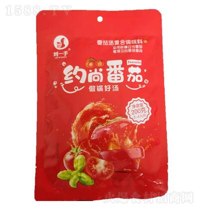 刘一手约尚番茄复合调味料【200克】