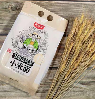 金食全石磨杂粮面-小米面【600g】