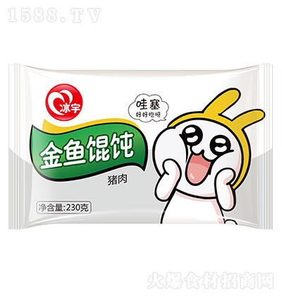 冰宇金鱼混沌-猪肉【230克】