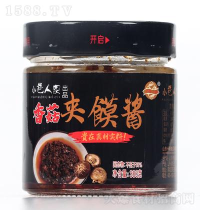小巷人家香菇夹馍酱【300克】