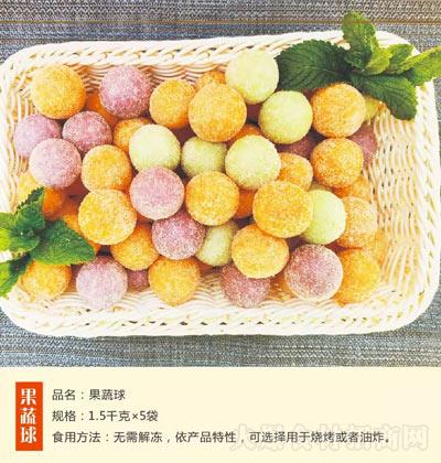 双贝果蔬球