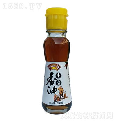 齐州香小磨香油【130ml】