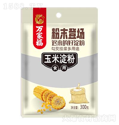 万家福食用玉米淀粉【300克】