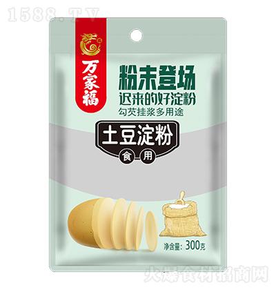 万家福食用土豆淀粉【300克】