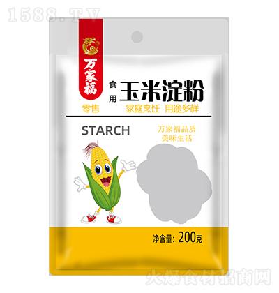万家福食用玉米淀粉【200克】