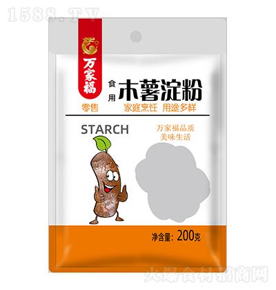 万家福食用木薯淀粉【200克】
