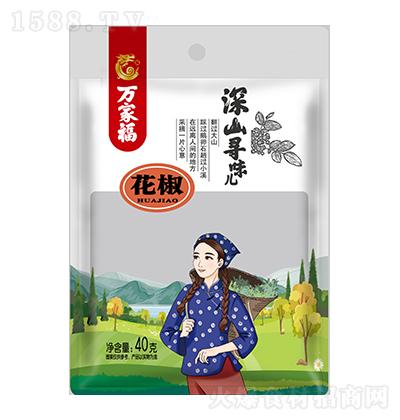 万家福花椒【40克】