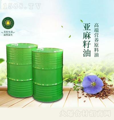 晶森百利亚麻籽油【190公斤】