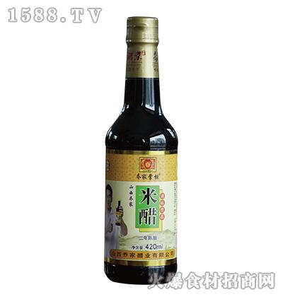 乔家掌柜米醋(二年陈酿)【420ml】