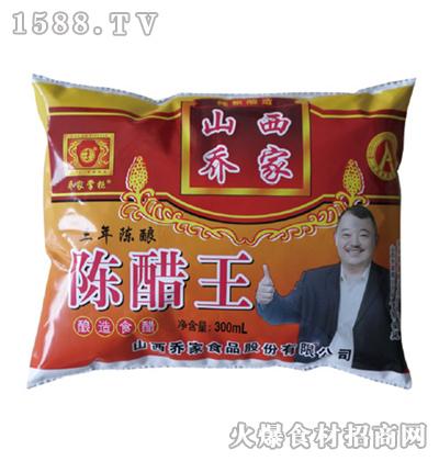 乔家掌柜陈醋王-三年陈酿【300ml】