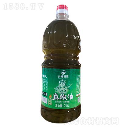 乡褚世家麻椒油【2.5L】