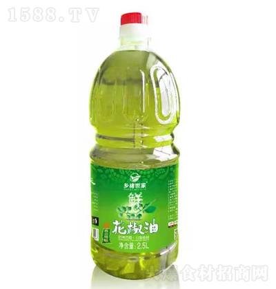 乡褚世家花椒油【2.5L】