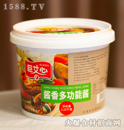 巨艾心酱香多功能酱【2.25千克】