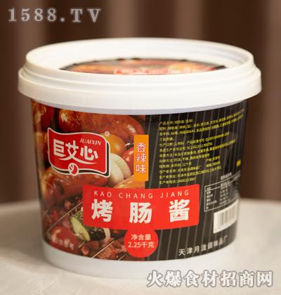 巨艾心香辣味烤肠酱【2.25千克】