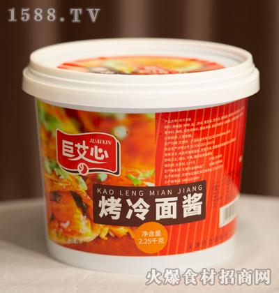 巨艾心烤冷面酱【2.25千克】