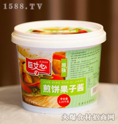 巨艾心原味煎饼果子酱【2.25千克】