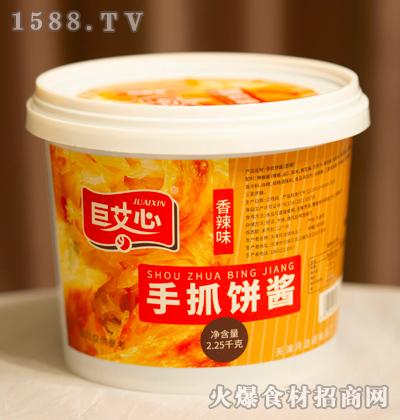 巨艾心香辣味手抓饼酱【2.25千克】