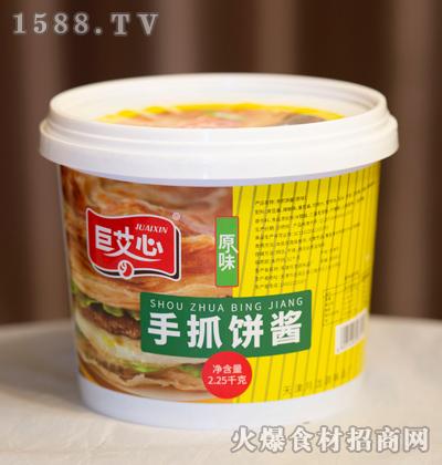 巨艾心原味手抓饼酱【2.25千克】