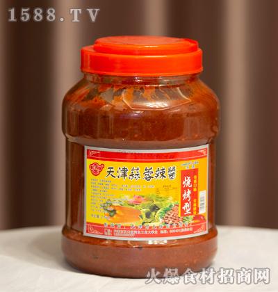 好上天津蒜蓉辣酱【2.5kg】