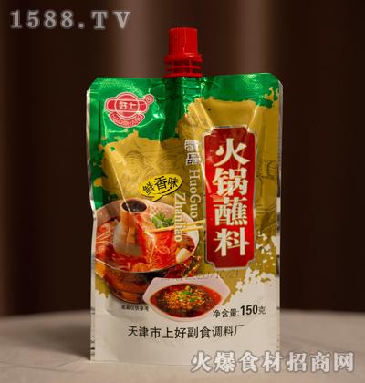 好上鲜香味火锅蘸料【150克】