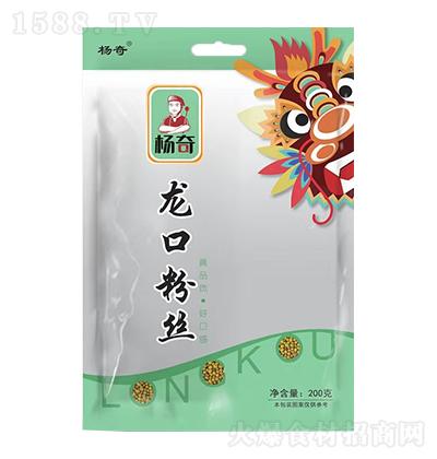 杨奇龙口粉丝【200克】