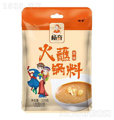 杨奇原味火锅蘸料【120克】