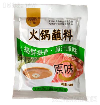 九环原味火锅蘸料【120克】