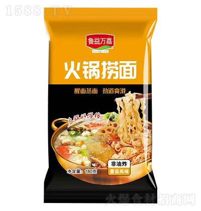 鲁益万嘉火锅捞面-番茄风味【180克】