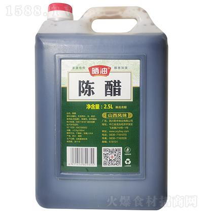 晒油陈醋【2.5L】