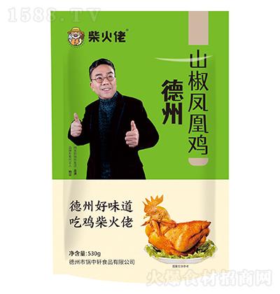 柴火佬德州山椒凤凰鸡【530g】