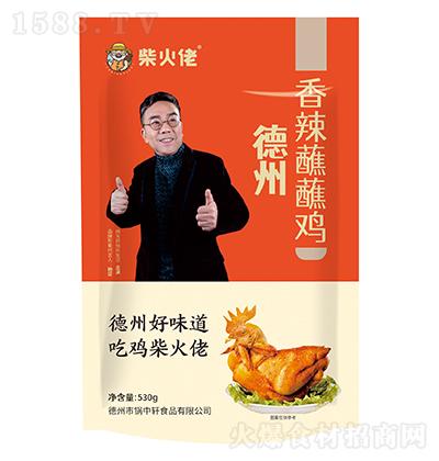 柴火佬德州香辣蘸蘸鸡【530g】