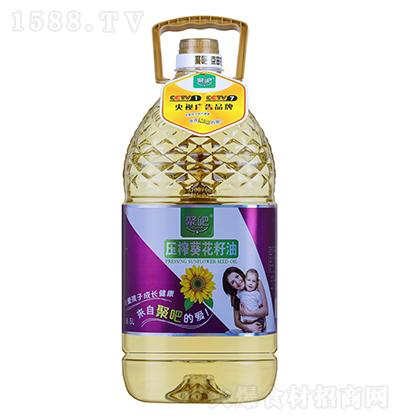 聚吧压榨葵花籽油【5L】