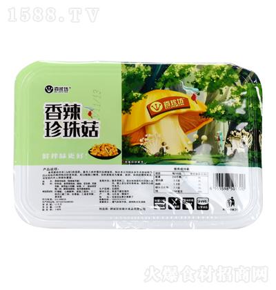 百珍坊香辣珍珠菇【130克】