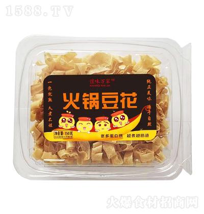 �鹞锻蚣�-火锅豆花【150克】