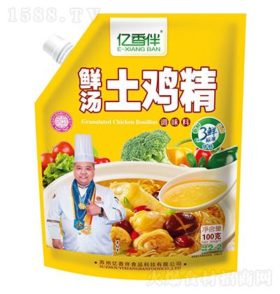 亿香伴鲜汤土鸡精【100克】