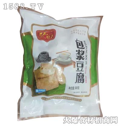 云宴尚品包浆豆腐380克