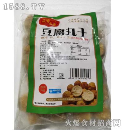 云宴尚品豆腐丸子500克