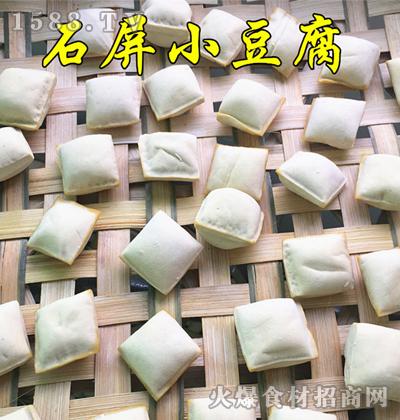 云宴尚品石屏小豆腐