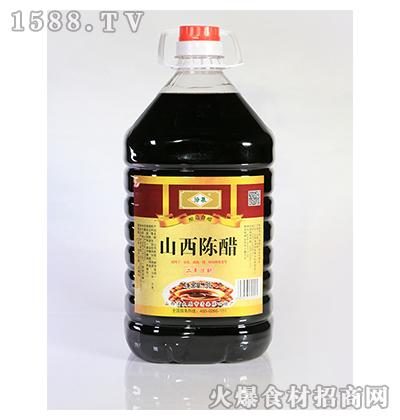 汾泉陈醋5L*4桶