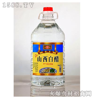 汾泉9度山西白醋5L*4桶
