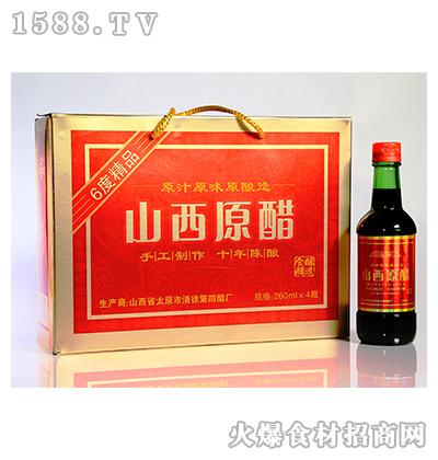 双楼山西原醋260ml*4瓶
