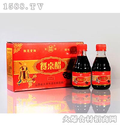 双楼餐桌醋200ml*4瓶