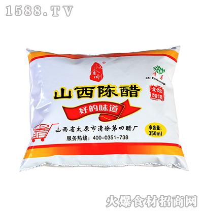 双楼山西陈醋350ml*30袋
